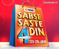 Big Bazaar 23 – 26 Jan Offer : Sabse Saste 4 Din – Big Bazaar Republic Day Sale 2016