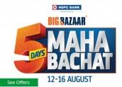 Big Bazaar 5 Days Maha Bachat 12-16 August – Big Bazaar Sale