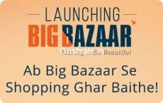 Big Bazaar Paytm | Big Bazaar Online on Paytm : Big Bazaar Se Shopping Ghar Baithe