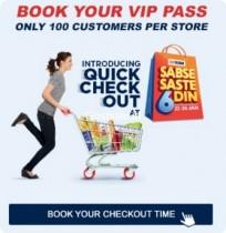 Big Bazaar Vip Pass   Buy Big Bazaar Vip Pass @ Rs.100 : Big Bazaar Quick Check Out