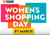 Big Bazaar Women's Day Sale – Women's Day Offers 2017