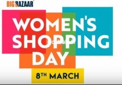 Big Bazaar Women's Day Sale – Women's Day Offers 2017
