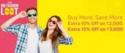 FlipKart The Big Fashion Loot Buy More Save More
