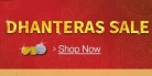 Flipkart Dhanteras Sale : 28th October Offer on Flipkart : Flipkart Dhanteras Offers