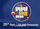 Droom Rs.9 Sale – Droom Grand Auto Sale – Everything @ Rs.9  : 25th April Sale