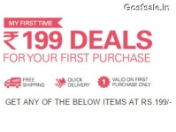 Ebay 199 Deals : Ebay New User 199 Deals : Rs.199 Deals for Your 1st Purchase