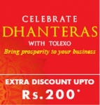 Extra 200 off on 500 – Tolexo Dhanteras Offers