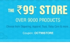 Firstcry Oct99Store Coupon : Buy anything at Rs.99 – Firstcry The Rs.99 Store