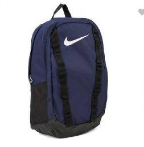 Gym Bag Flipkart: Flat 60% Off On Nike Bags - Flipkart