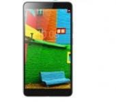 Flat Rs 3000 Off on Lenovo PHAB Tablet @ Rs.10999  – Flipkart