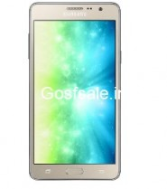 Flat Rs.1700 off on Samsung On5 Pro Rs. 7490 – Amazon