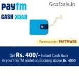 Flight, Hotel, Car & Bus Rs. 400 Cashback on Rs. 4000 – EaseMyTrip