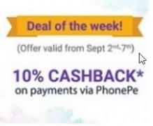 FlipKart 10% Cashback