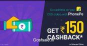 FlipKart 100% Cashback – Phonepe Flipkart Offer – 100% Cashback on Flipkart