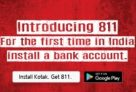 FlipKart 99% off Offer – Flat 99% Kotak Bank Offer – [Kotak 811 Virtual Debit Card]