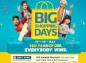 FlipKart Big Shopping Days | 15th May – 19th May