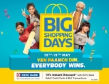 FlipKart Big Shopping Days | 15th May – 19th May