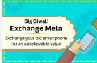 [Last Hour]  Flipkart Diwali Sale on Mobiles