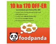 Foodpanda Rs.170 off on Rs.300 Coupon : Foodpanda 170 off on 300