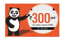 FoodPanda 300 off – FoodPanda Super Offer : FoodPanda Rs. 300 off on Rs. 450
