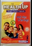 Free Eureka Health up Capsules – Free Sample