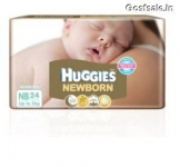 Free Huggies Newborn Diapers Sample – Huggies