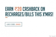 FreeCharge Loot – Recharge Loot Offer : Get Rs 20 Cashback On Recharge Of Rs 20 – (  All Users )