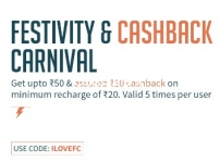 Freecharge ILOVEFC Promo Code : Rs. 10 to Rs. 50 Cashback on Rs. 20 – FreeCharge