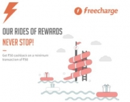 Freecharge RB50 Promo Code : Rs.50 Cashback on Rs.50 Recharge ( Account Specific )