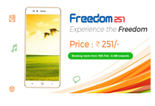 18th February Sale 6 Am : Smartphone 251 : Smartphone Rs.251 : स्मार्टफोन Rs.251 मे