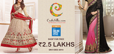 Craftsvilla GOSF Contest – Win Rs. 2.5 Lakh Worth of Free Shopping
