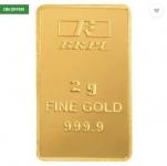 Gold & Silver Coins upto 10% off – FlipKart