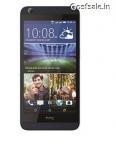 HTC Desire 626G+ Rs. 10296 – Amazon