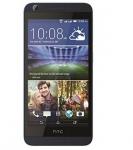 HTC Desire 626G+ Rs. 11890 – Amazon