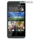 HTC Desire 820G Plus Rs.12739 : Amazon India