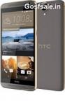 HTC Desire 828 Dual SIM Rs. 19990 – FlipKart