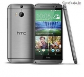 HTC One M8 Eye Lowest Price in India Rs. 19999 – Amazon