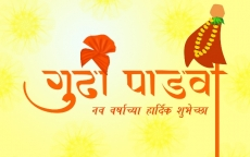 Happy Gudi Padwa 2015 Sms & Messages