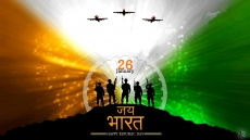 Happy Republic Day Images 2015 : 26th January 2015 Wallpapers