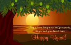 Happy Ugadi Sms & Messages – Ugadi 2015 Sms