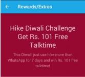 Hike Diwali Challenge : Win Rs.101 Free Talktime : Use Hike More than Whatsapp