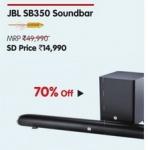 JBL SB350 Soundbar Rs.14490 : Snapdeal Electronics Monday