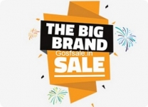 Jabong Republic Day Sale 2017 : The Big Brand Sale : 25th to 28th January
