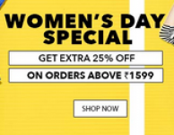 Jabong Women's Day Offers 2015 : Womens Day Sale 2015 Coupons & Deals.