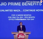 Jio Prime Membership : Jio Prime Offer | Jio Prime Rs.99 Membership Details & Offer