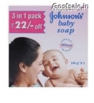 Johnson's Baby Soap 100gm Pack of 3 Rs. 69 – Amazon