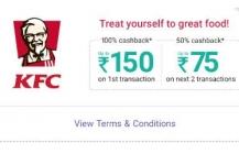 KFC 100% Cashback – PhonePe