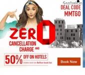 MMTSPECIAL Promo Code  – Flat 50% off on Hotels – MakeMyTrip : MMT PROMOCODE