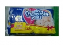 Mamy Poko Pant XS ( 32 Count ) Rs.194 – Amazon Great Indian Sale