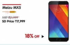 Meizu Mx5 Rs.17999 : 18% Off – Snapdeal 12-10-2015 Offers